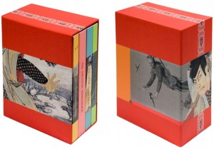 The Sienese Shredder Limited Edition Slipcase